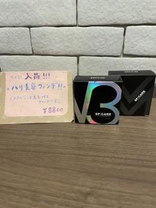066F9D09-12C1-4D5A-9FC8-8CD5A136181D